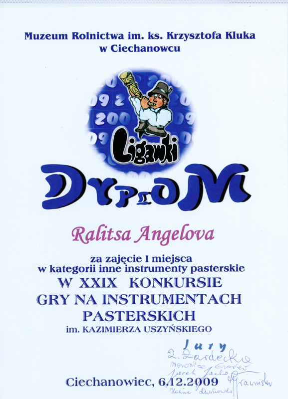 Ралица Ангелова - Gry na instrumentach pasterskich 2009