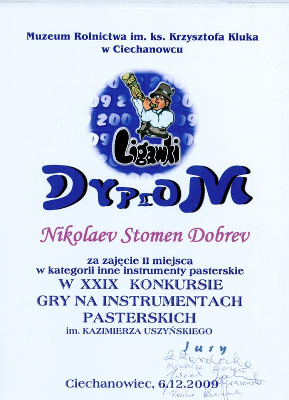 Стомен Николаев - Gry na instrumentach pasterskich 2009