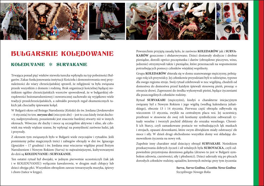 Статия - Bulgarskie Koledowanie - Полша 2012